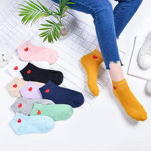 1Pair Comfortable Women Free Size Love Socks Cotton Ankle High Soft Multicolor Low Cut