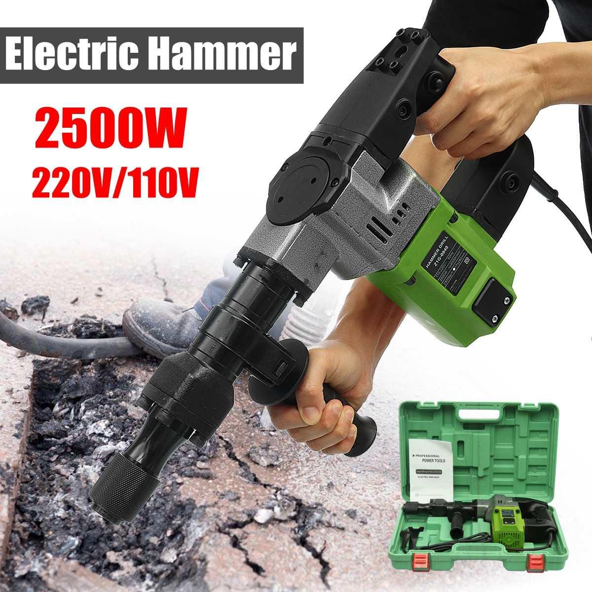 110V/120V 2500W Electric Drill Demolition Jack Hammer Rotary Jackhammer Electric Concrete Drill  2500BPM 4000r/min