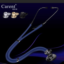 CARENT High quality dual-use stethoscope fetal heart rate professional emt stetoskop medical devices estetoscopio
