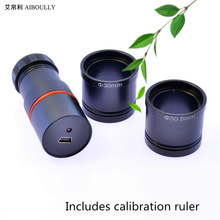 AIBOULLY USB-5MP Electronic Eyepiece 500 Million Pixels Eyepiece Camera 23.2mm Interface 30mm Calibration Ruler 0.01mm