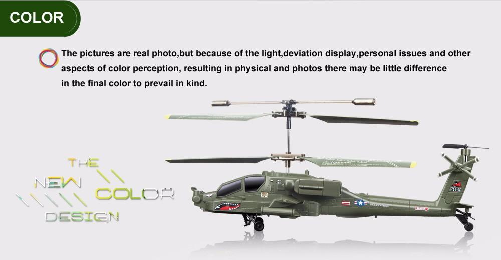 آه-64 3CH العسكرية United 8
