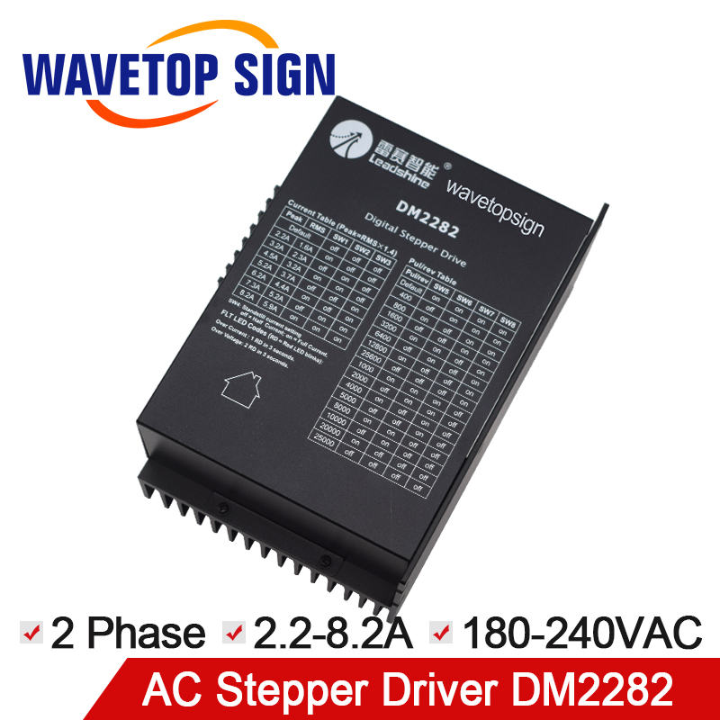 Leadshine DM2282 Digital Stepper Driver for 2 Phase NEMA 34 and NEAM 42 Step Motor Current 2.2~8.2A,Voltage 80~220VACLeadshine DM2282 Digital Stepper Driver for 2 Phase NEMA 34 and NEAM 42 Step Motor Current 2.2~8.2A,Voltage 80~220VAC