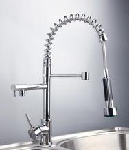 Новый Chrome полированной вытащить спрей смеситель для кухни двойной hanlde латунный Экологичные смесителя YS-8525 повернуть Grifo