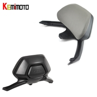 KEMiMOTO Motorcycle Accessories Back rest For YAMAHA T MAX T MAX TMAX 530 2012 2015 TMAX530 Passenger Backrest Stay 2012 2016