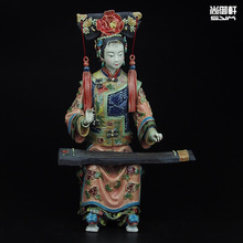 Shiwan doll master of fine ladies figure decoration of high-grade ceramic crafts furnishings sonorous, resounding and prolonged