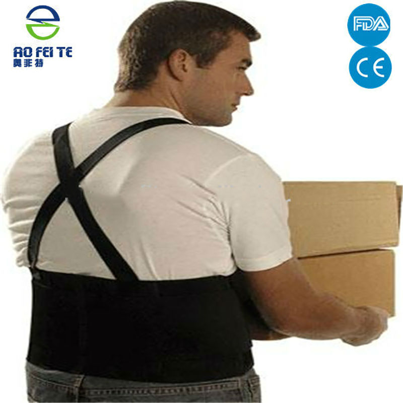Posture Back Support Brace  Pain Working Belt Y002  (3)