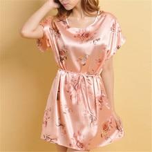 imitation silk summer skirt long slim Lady Rose Lace nightgown Home Furnishing