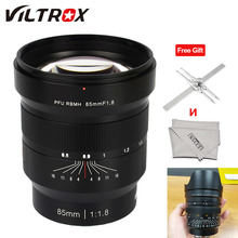 VILTROX 20mm-85mm f/1.8 Lenses AS ED UMC Wide Angle Lens Fixed Focus F1.8 for Camera Sony FE-Mount VS Yongnuo 35mm