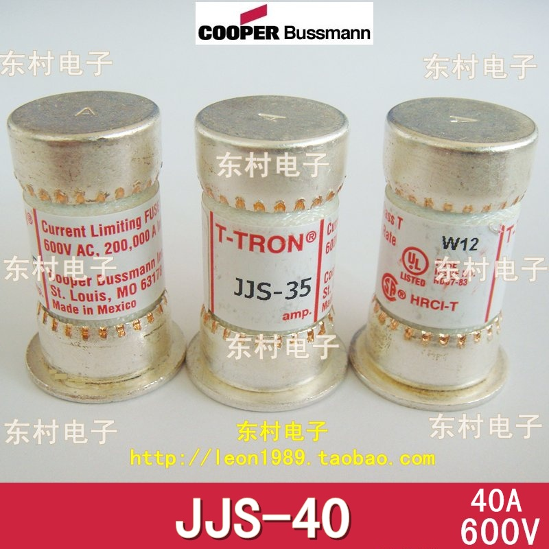 US imports of ceramic fuse BUSSMANN T-TRON fuse JJS-40 40A 600V [sa]us imports bussmann fuse limitron fuse jjs 100 100a 600v