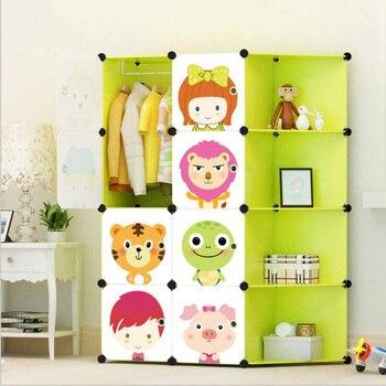 DIY Children's Cartoon Plastic Wardrobe Closets 1