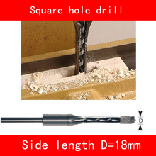 Square hole drill side length 18mm for Woodworking machine