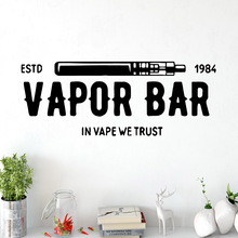 Exquisite vapor bar Wall Sticker Decal Home Decor Kids Room Nature Decoration