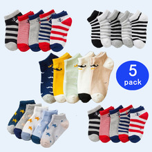 5 Pairs Baby fun Socks Neonatal Summer Mesh Cotton Polka Dots Plain Stripes Kids Girls Boys Children Socks for 3-12 Year