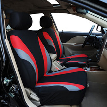 AnShun Classics Car Seat Cover Universal Fit Most Brand Car Cases 5 Colors Car Seat Protector Car Styling Seat Covers aumohall 2 pcs universal automobiles seat covers waterproof nylon auto car van front seat cover protector car styling 3 colors
