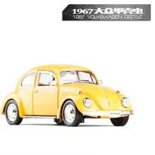 Jouet Prix Voiture Achetez De Lots À Volkswagen Petit Des kZiPuOX
