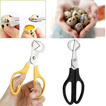 Kitchen Tools Pigeon Quail Egg Scissors Cracker Opener Cigar Cutter Stainless Steel Tool Accessories Gadget 14 x 6cm Cutter#es