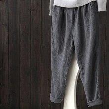 Women Harem Pants ZANZEA 2019 Cotton Linen Elastic Waist Solid Basic Pantalon Pockets Belt Casual Simple Retro Trousers