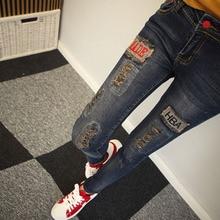 wangcangli summer 2017 plus size jeans for women skinny pants hole long Girls Stretching Skinny jeans elastic waist Large Size