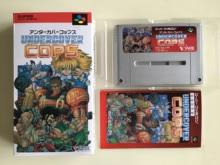 16 비트 게임 ** undercover cops (일본 NTSC J 버전!! 상자 + 수동 + 카트리지!!)