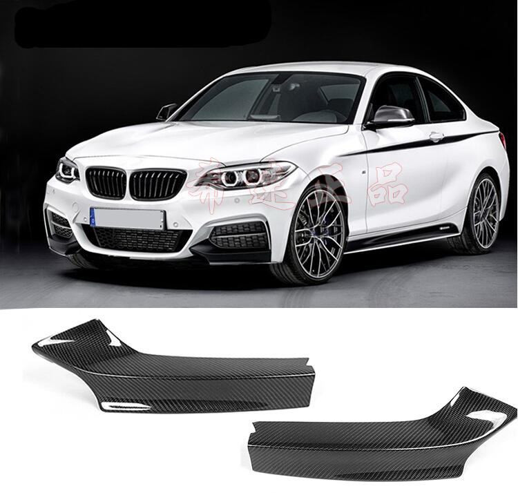 Carbon Fiber Car Front Lip Splitters Bumper Aprons Cup Wings Flaps For BMW 2 Series M235i M240i F22 M Sport 2014-2018 image