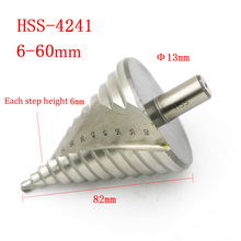 Spiral groove step drill 6-60MM / steel Multifunction Twist Drill drilling tool reaming