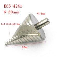 Купить с кэшбэком Spiral groove step drill 6-60MM / steel drill / step drill / Multifunction Twist Drill / drilling tool / reaming