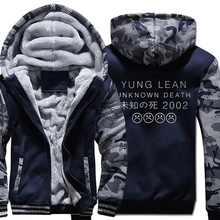 fashion man fitness brand tracksuit 2019 Camouflage sleeve hip hop coats sweatshirt YUNG LEAN UNKNOWN DEATH Sad Boys Men jackets