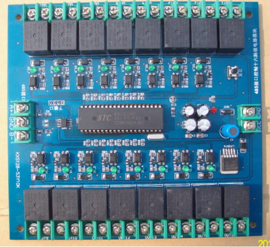 Sixteen Way Output STC12C0S2 Single Chip Microcomputer Programmable Relay Industrial Control Board RS485 Communication Control D