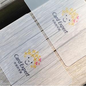 Image 3 - 100 יח\חבילה מותאם אישית שקוף PVC כרטיסי ביקור מותאם אישית ברור/כפור כרטיס ביקור הדפסה