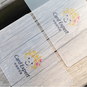 Image 3 - 100 pcs/lot custom Transparent PVC visit cards Customized clear/frost Business Card printing