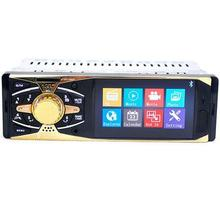 EANOP 4.1 дюймов ЖК Автомобиля MP4 Mp5 плеер Автомобиля Стерео Fm-радио с Беспроводной Отдаленных Поддержка Камеры Заднего вида