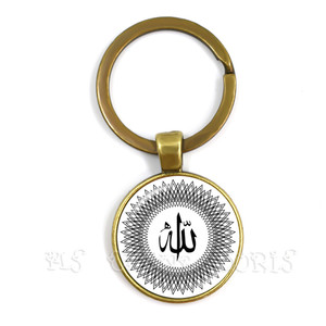 Image 4 - God Allah Keychain Muslim Jewelry Handmade 25mm Glass Dome Cabochon Pendant Charm Religious Gift Men Women Keyholder For Gift