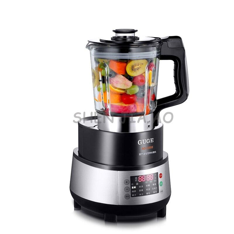 New Household electric broken machine Automatic multi-functional mixing machine heated broken juice machine 220V 1PC broken english