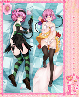 Anime Cartoon To Love Ru Darkness Momo Velia Deviluke Bolster Hugging Pillow Case Cover Pillowcase Peach Skin 2 Way / WT 61047