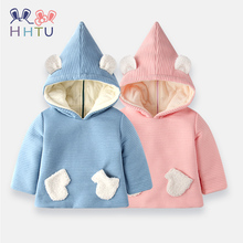 HHTU Baby Hooded Coat Winter Kid Boy Girl Clothing Warm Thick Jacket Childrens Zipper Cotton Casual Outerwear
