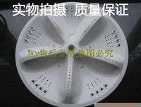 50-68 acessórios da máquina de lavar roupa de lavar prato giratório placa hydrophyllium 340mm 11 dentes a-75