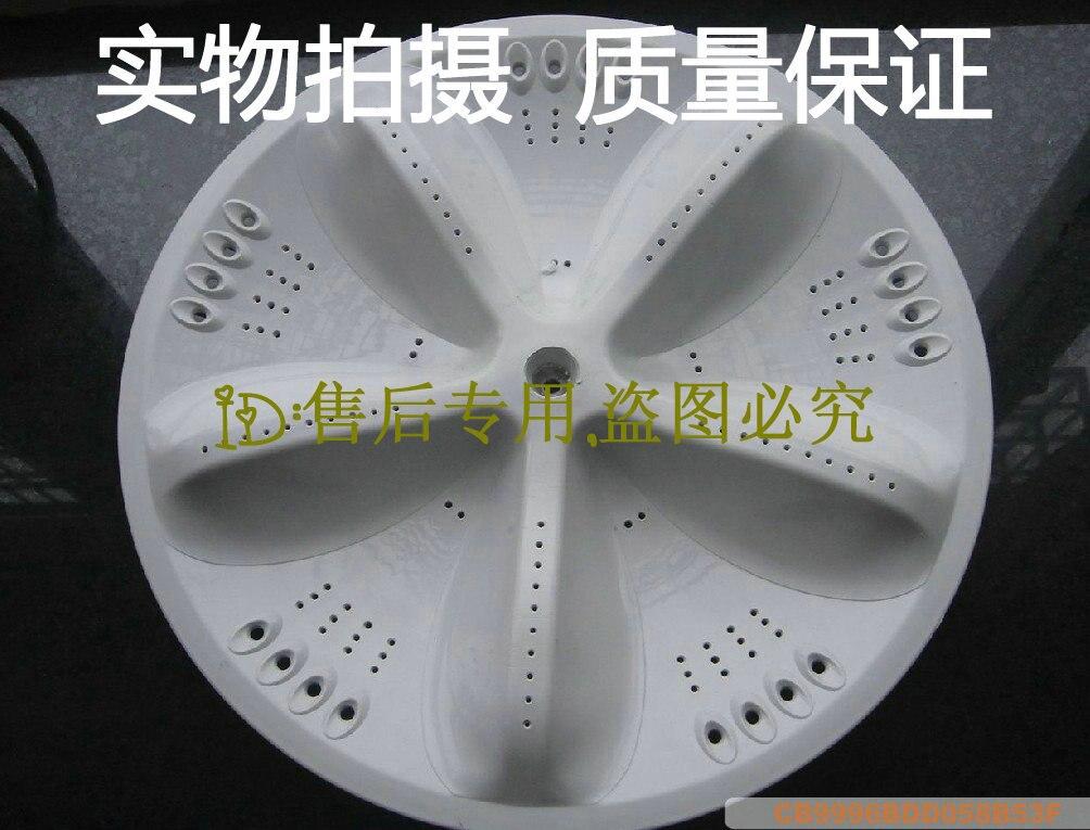 50-68 washing machine accessories washing plate swivel plate hydrophyllium 340mm 11 teeth  a-75 washing machine parts wave plate pulsator board 325mm