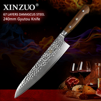 XINZUO 240mm Gyutou Knife High Carbon Japanese Damascus Steel Kitchen Knife Rosewood Handle Slicer Knife Cleaver Meat Cutlery