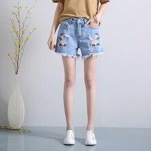 Бесплатная доставка 2017 вышивка джинсовые шорты женские свободные джинсовые шорты модные и случайные
