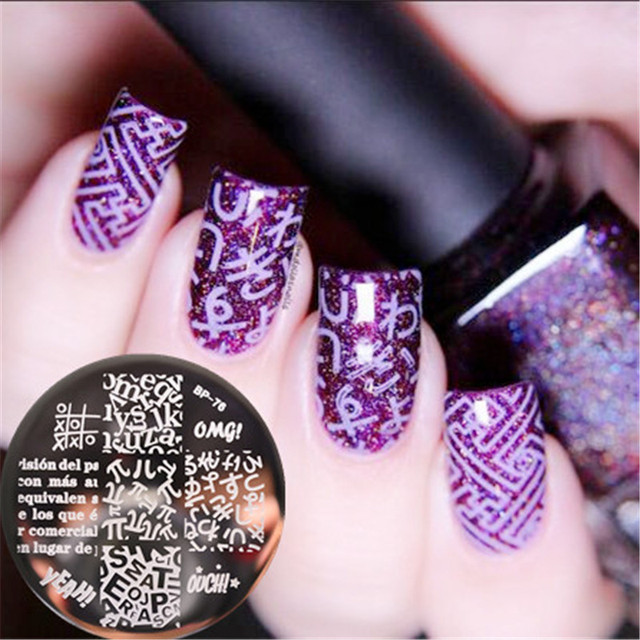 BORN PRETTY Alphabet Theme Nail Art Stamping Stamp Template Image ...
