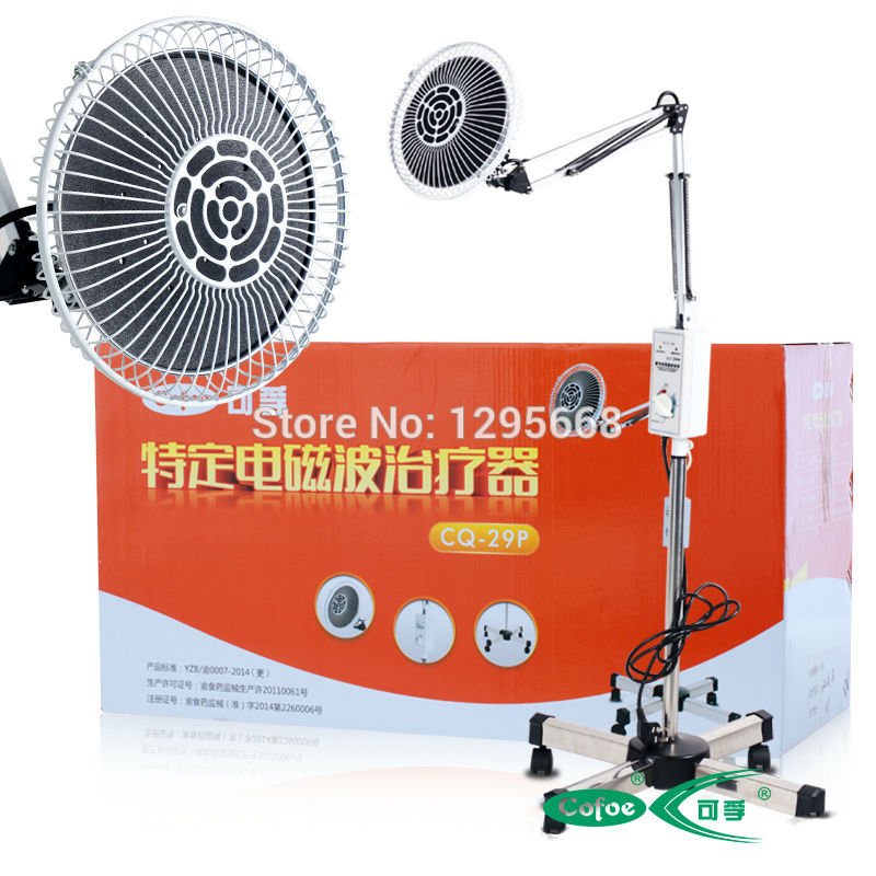 Online Buy Wholesale Therapy Lamp From China Therapy Lamp