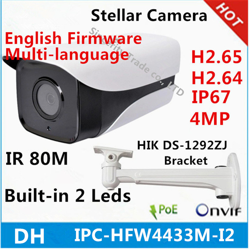 DH Starlight Camera IPC HFW4433M I2 4MP POE IR80M CCTV camera HFW4433M I2 with bracket