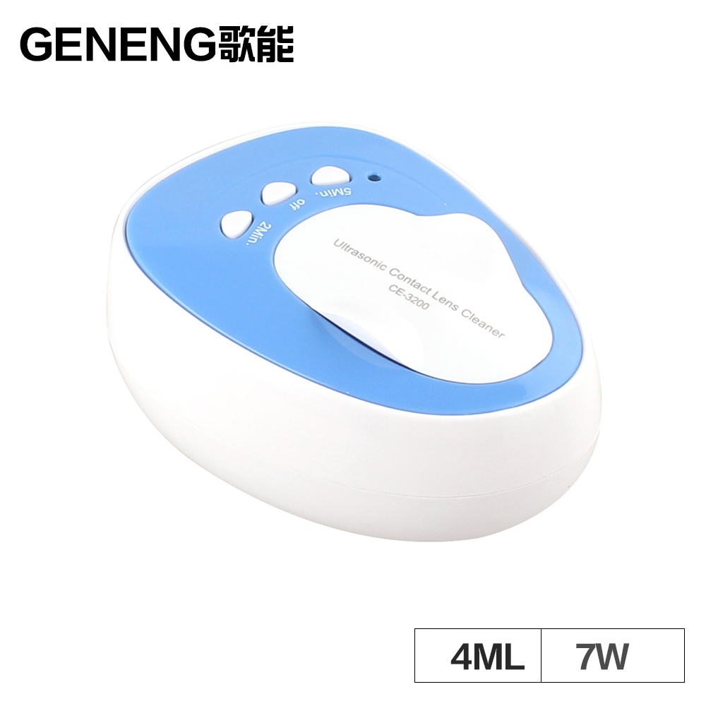 Mini Portable 4ml Ultrasonic Cleaner Bath Washer Contact Lenses Time Adjustment Ultrasound cleaning machine Tank Tool