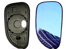 Full one hundred bags! The rearview mirror Polaris 1.8 Tsinghua Huashi large blue mirror (Cato type)