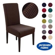 Дешевые жаккардовые Чехлы для обеденных стульев, эластичные Чехлы для обеденных стульев из спандекса, чехлы для кухонных стульев, эластичный чехол для стульев