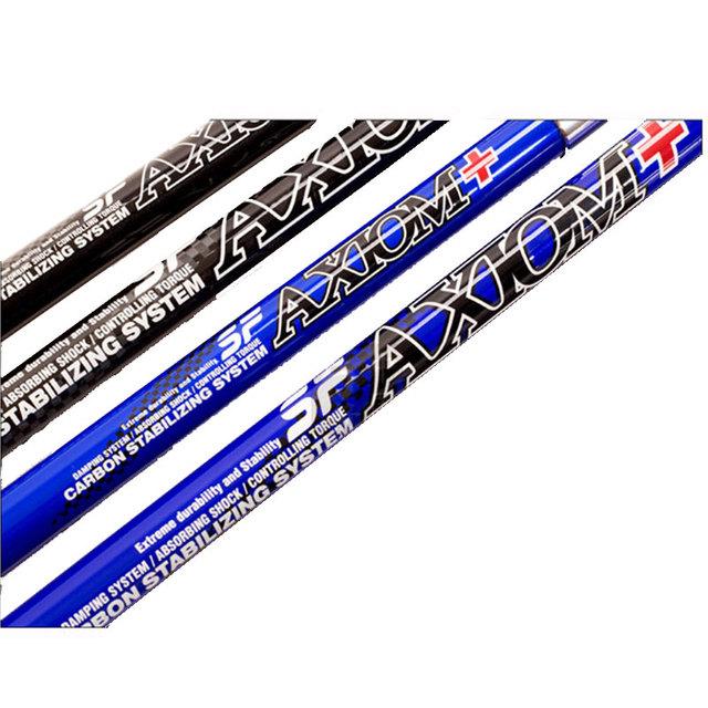 1Set Archery Bow Stabilizer Balance Bar Stabilizer Carbon Stabilizer Damper Recurve Bow Stabilizer Hunting Archery Accessory