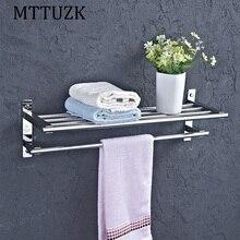 Mttuzk free доставка diy 304 из нержавеющей стали ванной вешалка для полотенец полотенце держатель полотенца бар ванная комната стеллажи полки