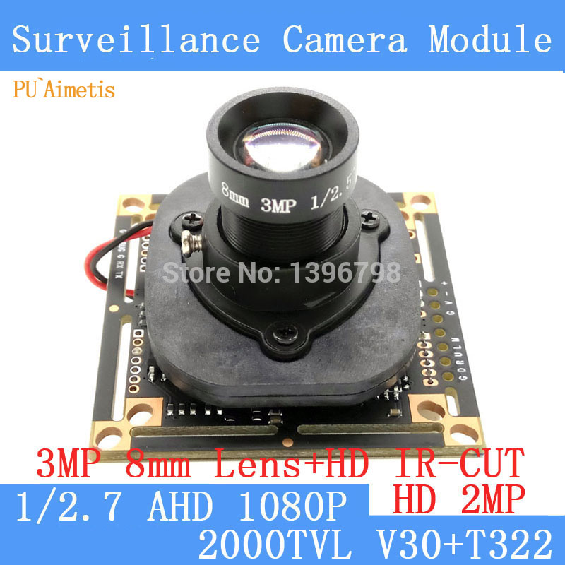 PU`Aimetis 2.0MP 1920*1080 AHD 4in1 1080P surveillance Camera Module, 1 / 2.7 V30+T322 3MP 8mm Lens CCTV camera ODS/BNC Cable