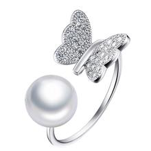 Anillo de plata ajustable a través de 8mm perla de La Mariposa diseño de fahsion joyería de San Valentín Día de cumpleaños regalo de navidad para las mujeres