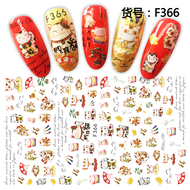 4 Sheets Japanese Style ADhesive Decals Nail Art